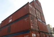 青新藏(格尔木)陆港商旅物流中心项目启动