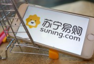 苏宁国际将采购韩国NUC公司1420万美元小家电