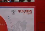"""京东物流旗下""""京小仓""""在上海、广州上线"""