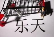 日本乐天投资Lyft预计本财季损失逾1000亿日元