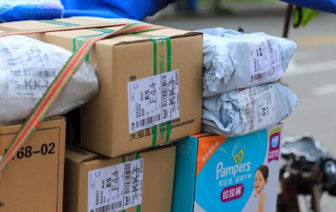 青海邮政管理局:2020年底电子运单使用率超95%