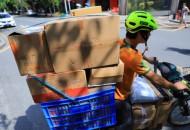 国家邮政局:10月中国快递发展指数为217.6
