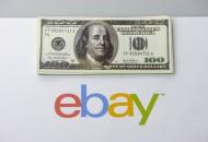 PayPal和eBay变更互联网销售税征收细则