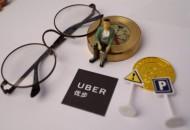 Uber自动驾驶汽车在致死事故前就已卷入了37起车祸