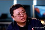 中消协发布618消费维权舆情报告 罗永浩被点名