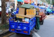 南京市邮政快递专用电动三轮车正式上路