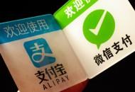 """外籍用户成""""香饽饽"""" 支付宝和微信再次""""杠上"""""""