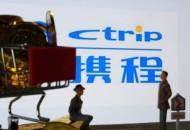 携程加码全球化   与TripAdvisor达成战略合作协议