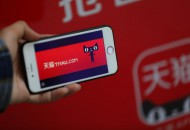 中国进口消费市场报告:7-9月天猫国际直播引导成交4.7亿