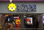 苏宁升级数据易道行业纵览功能 辅助商家经营