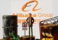 今日盘点:阿里巴巴或将在下周开始香港上市路演