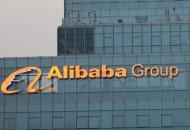 港媒:阿里巴巴计划在11月最后一周赴港上市