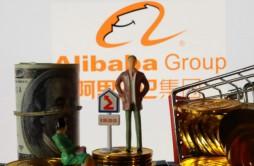 传阿里计划于11月15日开始接受投资者认购