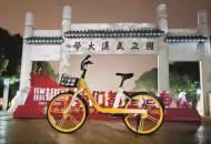 """摩拜在武汉推出首批3万辆""""美团黄""""新款单车"""