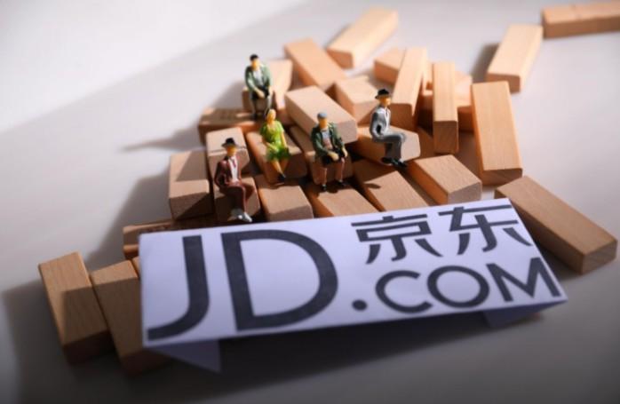 京东首家电器超级体验店将于11月11日开业_零售_电商报