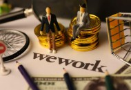 WeWork宣布90天改革计划:剥离所有非核心业务