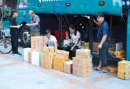 上海市邮政管理局约谈快递企业  合力打造质量、服务和绿色双十一