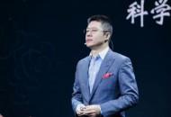"""科技向善,是""""向美"""",也是""""向光"""" 腾讯集团副总裁兼腾讯影业CEO程武腾云峰会开场演讲"""