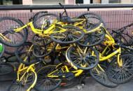 为整治闲置共享单车  成都推出管理新规