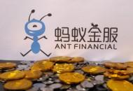 蚂蚁金服:双11期间六国用户用到本地版