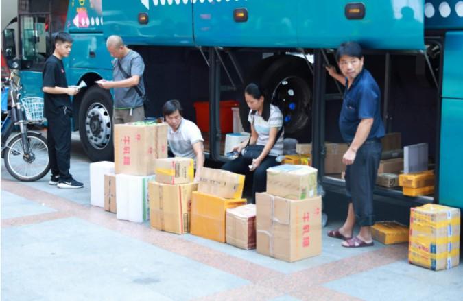 上海市邮政管理局约谈快递企业  合力打造质量、服务和绿色双十一_物流_<a target='_blank' href='/news/search_电商/'>电商</a>报