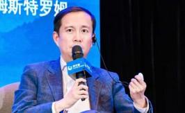 腾讯云与阜新银行战略合作 助力数字化转型