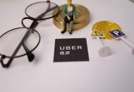 禁售期结束  Uber联合创始人当即出售价值5亿美元的股票