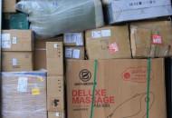 国家邮政局:14日投递量达3.45亿件 创历史新高