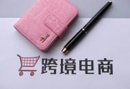 Shopee双11首小时订单量同比增3倍 全天售出商品7000万件