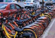 深圳发布三季度共享单车考核结果   摩拜获72.59分位居第一
