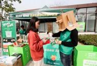 """菜鸟""""回箱计划""""火爆校园 有学校双11回收纸箱1.5万个"""