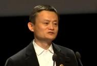 马云:双11不是阿里的成功 是中国内需的成功