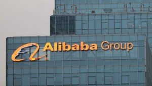 今日盘点:传阿里巴巴获准在香港发行股票 今日将开始路演