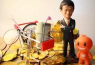 今日盘点:阿里巴巴正式启动香港上市 马云持股6.1%