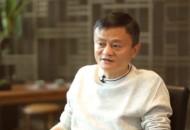 马云:电商给中国带来了三大变化并将面临三大挑战