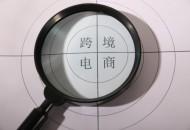 日本新平台Starday面向中国卖家开启招商