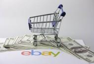 eBay澳洲在订单添加识别码 向买家提供最新物流信息
