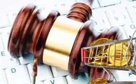 """商务部谈""""直播带货"""":必须符合有关法律法规"""