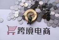 Shopee全面上线子母账号系统 卖家可自行设置钱包密码