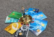 传网联已正式向多家支付机构收费