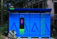 重庆核发首张企业开办服务站快递业务经营许可证