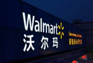 沃尔玛Q3营收不及预期 电商销售额增长41%