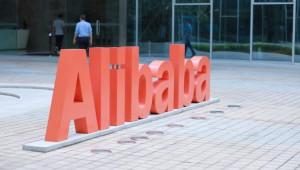 今日盘点:阿里拟发售5亿股 预计26日香港上市