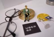 Uber多名创始人纷纷抛售股票套现