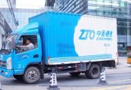 沃尔沃向中通快递集团交付第1500台卡车
