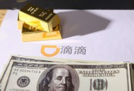滴滴成立北京粒粒橙传媒有限公司