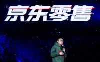 王慧文减持美团点评200万股 套现2.74亿港元_人物