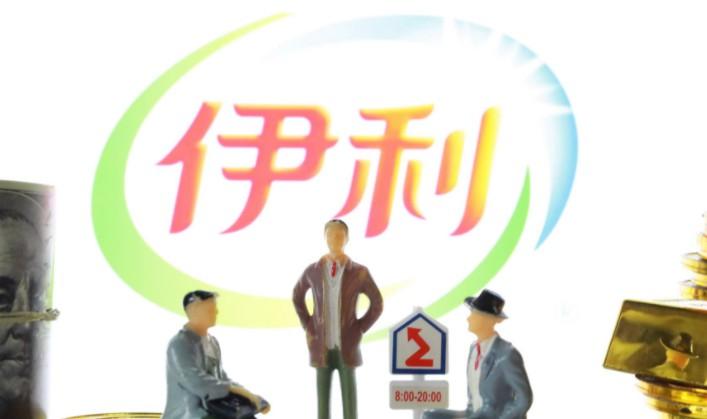 苏宁伊利战略合作再升级 共同布局智慧零售_B2B_电商报