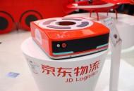 京东物流配送机器人4.0将量产 2020年投入使用