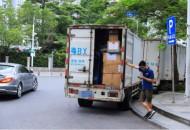 SaaS物流平台Ohi获275万美元种子轮融资